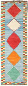 Moroccan Berber - Afganistan 絨毯 92X291 モダン 手織り 廊下 カーペット ホワイト/クリーム色/ターコイズブルー (ウール, アフガニスタン)