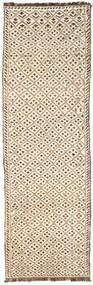 Moroccan Berber - Afghanistan 絨毯 85X272 モダン 手織り 廊下 カーペット ベージュ/薄い灰色 (ウール, アフガニスタン)