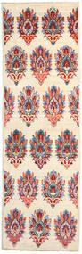 Moroccan Berber - Afganistan 絨毯 89X285 モダン 手織り 廊下 カーペット ベージュ (ウール, アフガニスタン)