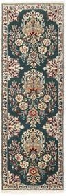 Nain 6La Matta 50X150 Äkta Orientalisk Handvävd Hallmatta Mörkgrå/Ljusgrå (Ull/Silke, Persien/Iran)