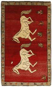 Ghashghaï Tapis 104X172 D'orient Tissé À La Main Rouge Foncé/Rouille/Rouge (Laine, Perse/Iran)