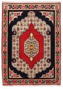 Senneh Tapis 74X103 D'orient Fait Main Noir/Blanc/Crème (Laine, Perse/Iran)
