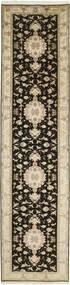 Tabriz 50 Raj Tæppe 88X397 Ægte Orientalsk Håndknyttet Tæppeløber Mørkebrun/Beige (Uld/Silke, Persien/Iran)