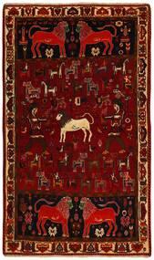 Ghashghai Tappeto 124X211 Orientale Fatto A Mano Marrone Scuro/Rosso Scuro (Lana, Persia/Iran)