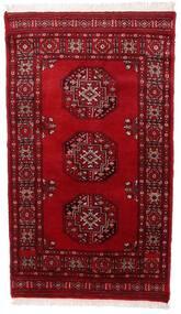 Pakistan Bokhara 2Ply Teppe 74X129 Ekte Orientalsk Håndknyttet Mørk Rød/Rød (Ull, Pakistan)