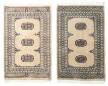 Pakistan Bokhara 2Ply Rug 60X93 Authentic Oriental Handknotted Beige/Light Grey (Wool, Pakistan)