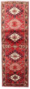 Hamadan Rug 60X188 Authentic  Oriental Handknotted Hallway Runner  Dark Red/Rust Red (Wool, Persia/Iran)