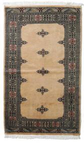 Pakistan Buchara 3Ply Teppich 93X158 Echter Orientalischer Handgeknüpfter Dunkelgrau/Dunkel Beige (Wolle, Pakistan)