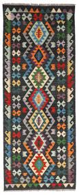 キリム アフガン オールド スタイル 絨毯 75X194 オリエンタル 手織り 廊下 カーペット 濃いグレー/薄い灰色 (ウール, アフガニスタン)