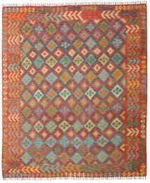 Kelim Afghan Old Style Matto 262X312 Itämainen Käsinkudottu Sininen/Oranssi Isot (Villa, Afganistan)