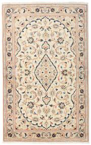 カシャン 絨毯 98X158 オリエンタル 手織り ベージュ (ウール, ペルシャ/イラン)