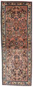 Sarough Tapis 80X220 D'orient Fait Main Tapis Couloir Noir/Marron Clair (Laine, Perse/Iran)