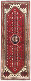 Shiraz Covor 72X192 Orientale Lucrat Manual Roșu-Închis/Maro Închis (Lână, Persia/Iran)