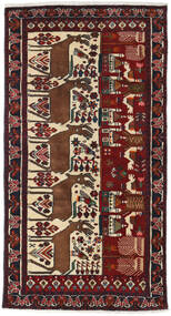 Baluch Rug 95X178 Authentic Oriental Handknotted Dark Red/Black (Wool, Persia/Iran)