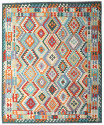 Kelim Afghan Old Style Teppe 253X304 Ekte Orientalsk Håndvevd Mørk Beige/Lys Grå Stort (Ull, Afghanistan)