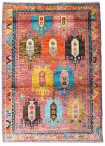 Moroccan Berber - Afghanistan 絨毯 123X170 モダン 手織り ライトピンク/錆色 (ウール, アフガニスタン)