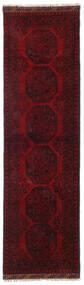 アフガン 絨毯 70X246 オリエンタル 手織り 廊下 カーペット 深紅色の (ウール, アフガニスタン)