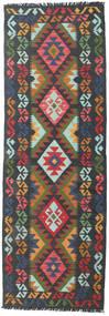 キリム アフガン オールド スタイル 絨毯 67X195 オリエンタル 手織り 廊下 カーペット 濃いグレー/黒 (ウール, アフガニスタン)