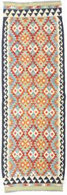 キリム アフガン オールド スタイル 絨毯 67X199 オリエンタル 手織り 廊下 カーペット ベージュ/オレンジ (ウール, アフガニスタン)