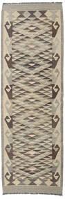 キリム アフガン オールド スタイル 絨毯 67X197 オリエンタル 手織り 廊下 カーペット 薄い灰色/ベージュ (ウール, アフガニスタン)