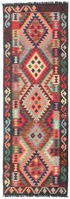 Kilim Afghan Old Style Rug 66X196 Authentic  Oriental Handwoven Hallway Runner  Black/Dark Red (Wool, Afghanistan)