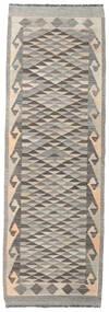 キリム アフガン オールド スタイル 絨毯 67X196 オリエンタル 手織り 廊下 カーペット 薄い灰色/濃いグレー (ウール, アフガニスタン)