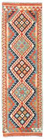 Kilim Afghan Old Style Rug 62X196 Authentic  Oriental Handwoven Hallway Runner  Dark Grey/Crimson Red (Wool, Afghanistan)
