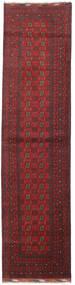 Afgan Dywan 84X333 Orientalny Tkany Ręcznie Chodnik Ciemnoczerwony/Ciemnobrązowy (Wełna, Afganistan)
