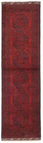Afghan Teppich 68X245 Echter Orientalischer Handgeknüpfter Läufer Dunkelrot/Dunkelbraun (Wolle, Afghanistan)