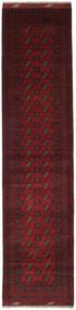 Afghan Teppich 82X346 Echter Orientalischer Handgeknüpfter Läufer Dunkelrot (Wolle, Afghanistan)