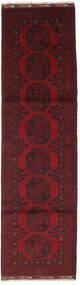 Afghan Teppe 85X305 Ekte Orientalsk Håndknyttet Teppeløpere Mørk Rød/Mørk Brun (Ull, Afghanistan)