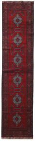 Afghan Matto 91X396 Itämainen Käsinsolmittu Käytävämatto Tummanpunainen/Musta (Villa, Afganistan)
