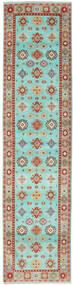 Kazak Dywan 84X348 Orientalny Tkany Ręcznie Chodnik Turkusowy Niebieski/Ciemnoczerwony (Wełna, Pakistan)