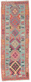 キリム アフガン オールド スタイル 絨毯 69X194 オリエンタル 手織り 廊下 カーペット ライトグリーン/ライトピンク (ウール, アフガニスタン)
