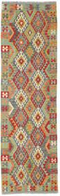 Kilim Afghan Old Style Rug 88X295 Authentic Oriental Handwoven Hallway Runner Light Grey/Dark Grey (Wool, Afghanistan)