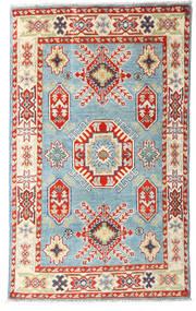 Kazak Dywan 77X128 Orientalny Tkany Ręcznie Beżowy/Jasnoniebieski (Wełna, Pakistan)