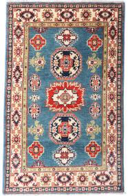 カザック 絨毯 83X133 オリエンタル 手織り 紫/ベージュ (ウール, パキスタン)