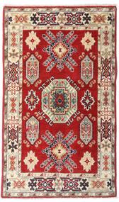 カザック 絨毯 75X129 オリエンタル 手織り ベージュ/深紅色の (ウール, パキスタン)