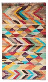 Moroccan Berber - Afghanistan Tapete 82X140 Moderno Feito A Mão Castanho Claro/Bege Escuro (Lã, Afeganistão)