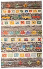 Moroccan Berber - Afghanistan 絨毯 86X139 モダン 手織り 薄い灰色/濃い茶色/ベージュ (ウール, アフガニスタン)