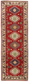 Kazak Teppe 61X178 Ekte Orientalsk Håndknyttet Teppeløpere Mørk Rød/Rust (Ull, Pakistan)