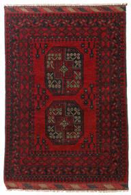 Afghan Teppich 82X115 Echter Orientalischer Handgeknüpfter Dunkelrot/Dunkelbraun (Wolle, Afghanistan)