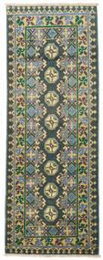Afghan Rug 55X151 Authentic Oriental Handknotted Hallway Runner Dark Turquoise /Dark Green (Wool, Afghanistan)