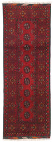 Afghan Rug 58X169 Authentic  Oriental Handknotted Hallway Runner  Dark Red/Dark Brown (Wool, Afghanistan)