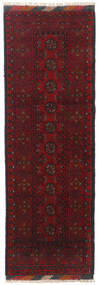 Afghan Rug 56X171 Authentic  Oriental Handknotted Hallway Runner  Dark Red/Dark Brown (Wool, Afghanistan)