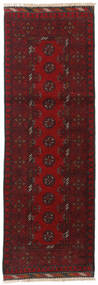 Afghan Rug 60X177 Authentic  Oriental Handknotted Hallway Runner  Dark Red/Dark Brown (Wool, Afghanistan)