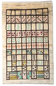 Moroccan Berber - Afghanistan 絨毯 88X139 モダン 手織り ベージュ/濃い茶色 (ウール, アフガニスタン)