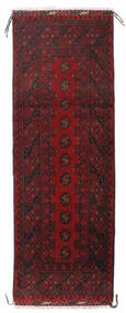 Afghan Rug 60X172 Authentic  Oriental Handknotted Hallway Runner  Dark Red/Dark Brown (Wool, Afghanistan)