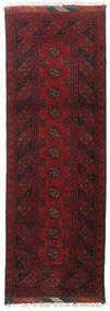 Afghan Rug 61X173 Authentic  Oriental Handknotted Hallway Runner  Dark Red/Dark Brown (Wool, Afghanistan)