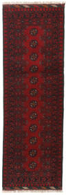 Afghan Rug 59X178 Authentic  Oriental Handknotted Hallway Runner  Dark Red/Dark Brown (Wool, Afghanistan)
